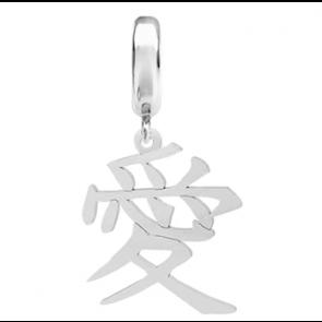 Charm Simbolul Chinezesc al Iubirii